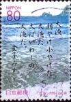 Sellos de Asia - Japón -  Scott#Z590 intercambio 1,00 usd 80 y. 2003