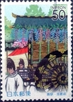 Stamps of the world : Japan :  Scott#Z593 intercambio 0,60 usd 50 y. 2003