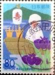 Sellos de Asia - Japón -  Scott#Z598 intercambio 1,00 usd 80 y. 2003