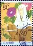 Sellos de Asia - Japón -  Scott#Z609 intercambio 1,10 usd 80 y. 2003