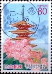 Stamps Japan -  Scott#Z627 intercambio 1,10 usd 80 y. 2004