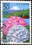 Stamps of the world : Japan :  Scott#Z639 intercambio 0,65 usd 50 y. 2004