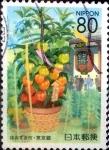 Sellos de Asia - Japón -  Scott#Z555 intercambio 1,00 usd 80 y. 2002