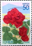 Stamps of the world : Japan :  Scott#Z642 intercambio 0,65 usd 80 y. 2004