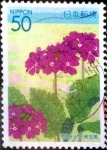 Stamps Japan -  Scott#Z645 intercambio 0,65 usd 80 y. 2004