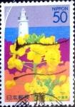 Stamps Japan -  Scott#Z646 intercambio 0,65 usd 80 y. 2004