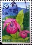 Stamps Japan -  Scott#Z672 intercambio 1,10 usd 80 y. 2005