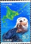 Sellos de Asia - Japón -  Scott#Z700 intercambio 1,10 usd 80 y. 2005