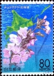Stamps of the world : Japan :  Scott#Z701 intercambio 1,10 usd 80 y. 2005