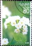 sellos de Asia - Japón -  Scott#Z726 intercambio 1,10 usd 80 y. 2006