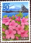 Stamps of the world : Japan :  Scott#Z747 intercambio 1,00 usd 80 y. 2006