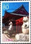 sellos de Asia - Japón -  Scott#Z751t intercambio 1,00 usd 80 y. 2006