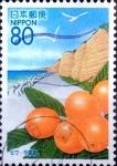 sellos de Asia - Japón -  Scott#Z753 intercambio 1,00 usd 80 y. 2006