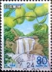 Stamps Japan -  Scott#Z754 intercambio 1,00 usd 80 y. 2006