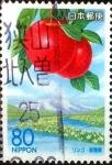 Sellos de Asia - Japón -  Scott#Z755 intercambio 1,00 usd 80 y. 2006