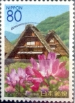 Stamps of the world : Japan :  Scott#Z767 intercambio 1,00 usd 80 y. 2007