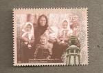 Stamps Argentina -  Inmigrantes eslovacos