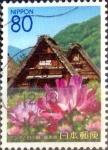 sellos de Asia - Japón -  Scott#Z767 intercambio 1,00 usd 80 y. 2007