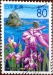 sellos de Asia - Japón -  Scott#Z769 intercambio 1,00 usd 80 y. 2007