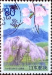 Stamps of the world : Japan :  Scott#Z771 intercambio 1,00 usd 80 y. 2007
