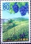 Stamps Japan -  Scott#Z772 intercambio 1,00 usd 80 y. 2007