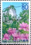 sellos de Asia - Japón -  Scott#Z773 intercambio 1,00 usd 80 y. 2007