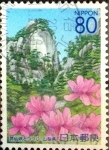 Stamps of the world : Japan :  Scott#Z773 intercambio 1,00 usd 80 y. 2007