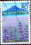 Sellos de Asia - Japón -  Scott#Z774 intercambio 1,00 usd 80 y. 2007