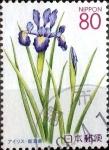sellos de Asia - Japón -  Scott#Z780 intercambio 1,00 usd 80 y. 2007