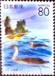 sellos de Asia - Japón -  Scott#Z789 intercambio 1,00 usd 80 y. 2007