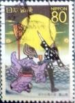 sellos de Asia - Japón -  Scott#Z811 intercambio 1,00 usd 80 y. 2007
