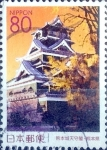 Sellos de Asia - Japón -  Scott#Z820 intercambio 1,00 usd 80 y. 2007