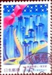 Sellos de Asia - Japón -  Scott#ZB1 intercambio 1,00 usd 80+20 y. 2000