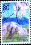 Sellos de Asia - Japón -  Scott#Z771 intercambio 1,00 usd 80 y. 2007