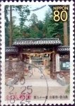 Stamps of the world : Japan :  Scott#Z751q intercambio 1,00 usd 80 y. 2006