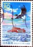 Stamps Japan -  Scott#Z629 intercambio 1,10 usd 80 y. 2004