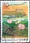 Stamps of the world : Japan :  Scott#Z391 intercambio 0,75 usd 80 y. 2000