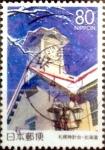 Sellos de Asia - Japón -  Scott#Z386 intercambio 0,75 usd 80 y. 2000