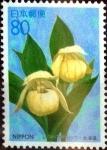 Stamps Japan -  Scott#Z165 intercambio 0,75 usd 80 y. 1995