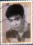 Sellos de Asia - Japón -  Scott#2554 intercambio 0,40 usd 80 y. 1997