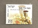 Sellos de Asia - Israel -  Mshnah Seder Moed