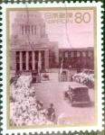 Stamps Japan -  Scott#2516 intercambio 0,40 usd 80 y. 1996