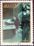 Stamps Japan -  Scott#2517 intercambio 0,40 usd 80 y. 1996