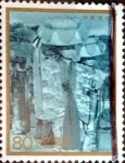 Stamps of the world : Japan :  Scott#2518 intercambio 0,40 usd 80 y. 1996