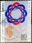 Stamps of the world : Japan :  Scott#2547 intercambio 0,40 usd 80 y. 1996