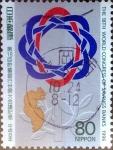 Stamps Japan -  Scott#2547 intercambio 0,40 usd 80 y. 1996