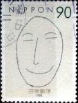 Sellos de Asia - Japón -  Scott#2654 intercambio 0,75 usd 90 y. 1998