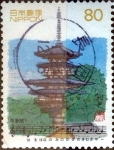 Stamps of the world : Japan :  Scott#2667 intercambio 0,40 usd 80 y. 1999