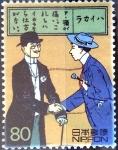 Sellos de Asia - Japón -  Scott#2687g intercambio 0,40 usd 80 y. 1999