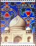 sellos de Asia - Japón -  Scott#2810 intercambio 0,95 usd 80 y. 2002